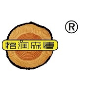 Hegang GreenSimple Wood Industry Co.,Ltd: Exhibiting at the B2B Marketing Expo