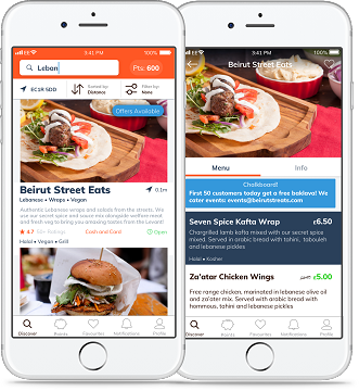 hawkker | the street food app: Product image 1