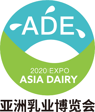 Asia Dairy Expo: Supporting The B2B Marketing Expo